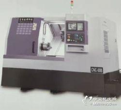 富尚CNC-50B/50C重切削刀式帶尾座式