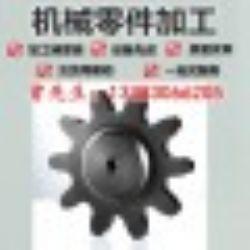 供应同毅达零件加工 铝件加工 专业定制