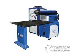 廣告字激光焊字機,不銹鋼焊接機-【華豐數控】