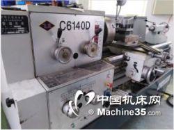 江苏飞亚C1640D车床,九五成新,公司买来没用几次