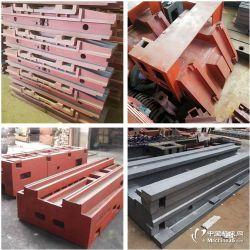 大型床身铸件 数控机床底座横梁工作台铸造价格