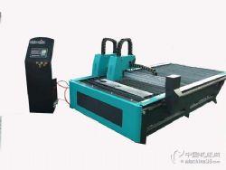 臺式數控等離子切割機金屬不銹鋼鐵板切割機