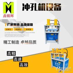 大型液压钢构冲孔机槽钢角钢冲断机