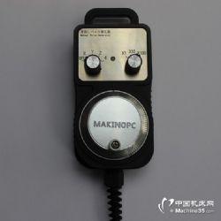 电子手轮 手摇脉冲发生器 手摇轮 手持盒 雕刻机加工中心LJ