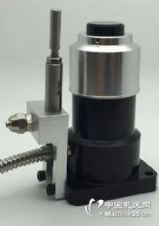 对刀仪对刀器 全自动对刀断刀检测 对刀直径20mm