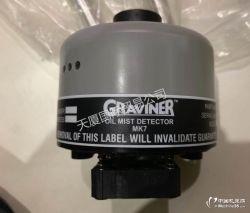 供应Graviner油雾浓度探测器MK7