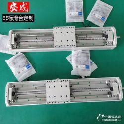 供应安成AC805线性丝杆导轨线模组品牌滑台直线滑台厂家定制