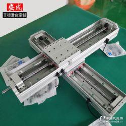供应安成xy两轴十字滑台优好报价电动机械设备滑台模组定制