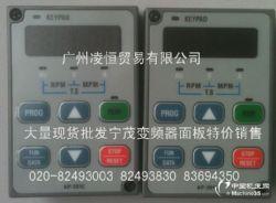 KP-201变频器操作面板