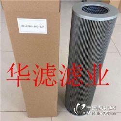MF0201P25NB粉塵液壓濾芯