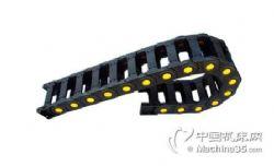 厂家直销各种拖链 塑料拖链 钢制拖链 穿线拖链等
