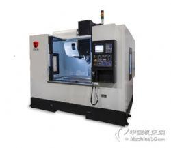 供應立式加工中心NV-650