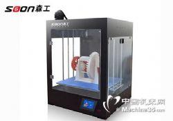 k400工業級3d打印機