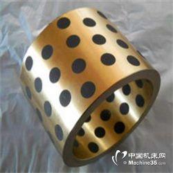 供應優質高精度軸承JDB-1固體鑲嵌自潤滑銅套