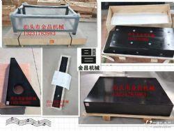 金昌大理石量具、大理石檢測平板