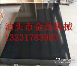 金昌大理石量具、大理石检测平板价格