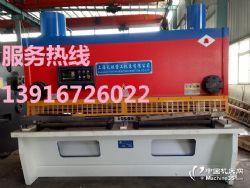 供应闸式剪板机25X2500