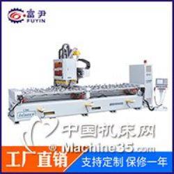 供应木工数控榫槽加工中心 CNC数控钻铣槽机