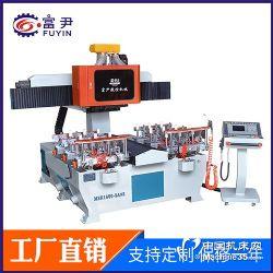 木工数控榫槽机  数控多轴钻铣槽机