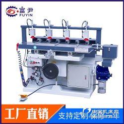 供应 木工液压多轴钻榫槽机 木工铣槽机