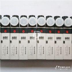 供应爱尔泰克三位五通电磁阀M-04-533-HN-O42