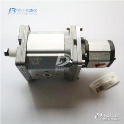 意大利迪普马齿轮泵GP2-0140R95F/20N