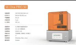 快速3D打印机
