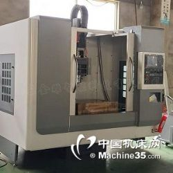 供應vmc850立式加工中心山東金雕臺灣高速高精線規型
