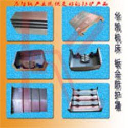 鹽山華凱機床附件定制 鋼板式防護罩