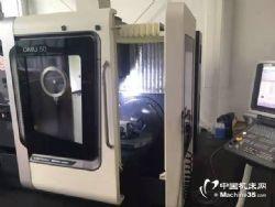 出售德馬吉DMU50五軸加工中心
