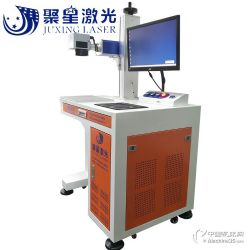 UV-3W紫外激光打标机