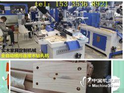 全自動梯形連接木鉆孔機價格、數控木工自動鉆孔機價格