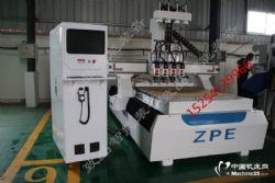 供應ZN-2512S四工序數控開料機哪個牌子質量好