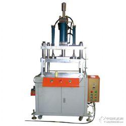供应FT-103-3-20T塑料制品整切分切油压机