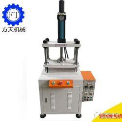 供应FT105A铝镁铅合金冲切液压机 压铸制品水口冲切机