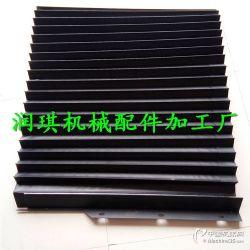 机床风琴防护罩 耐高温直线导轨防尘罩
