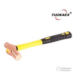 防爆锤 防爆厂家直销防爆奶头锤 手动工具 防爆圆头锤工具