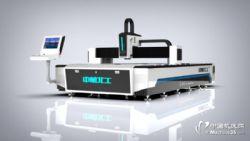 供应光纤激光切割机 金属激光切割机