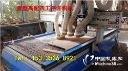 全自动四工序开料机价格、实木衣橱柜自动开料机价格