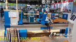 貴州木工車床廠家、貴州數控木工車床價格