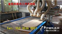 重型四工序開料機價格、實木衣櫥柜自動開料機價格
