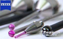 蔡司三坐标测针M3 XXT螺纹测针现货