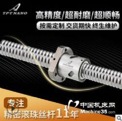 廠家TPT絲杠加工精密滾珠絲杠螺母套裝SFI3205研磨