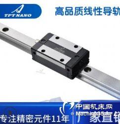 廠家直銷TPT直線導軌滑塊TRH15 20 25 30 VN