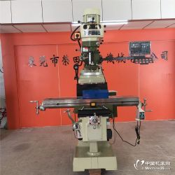 台湾荣田RT-3S标准铣床锣床