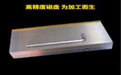 磨床细目磁盘永磁吸盘强力200*400火花机平板磁盘磁台永磁
