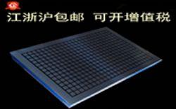 电脑锣加工中心真方格永磁吸盘CNC磁盘超强力铣床数控车床雕刻