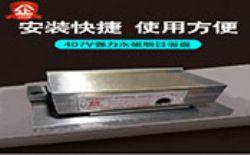 新款强力一体永磁吸盘角度吸盘 磨床磁盘 磨床线切割细目永久磁