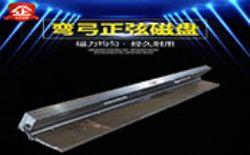 磨床正弦磁台 可调角度永磁吸盘 磨床斜度吸盘 火花机雕刻机手