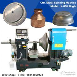 全自动小型旋压机床 五金金属件成型加工机器 中山弘祥机械设备